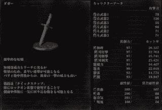 08884-darksouls3-5-8755623