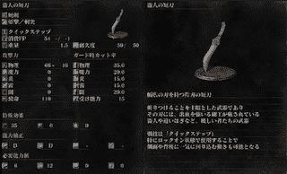 08884-darksouls3-6-4711802