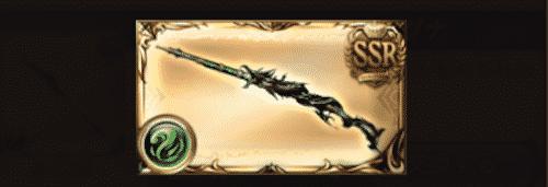 方陣武器画像4