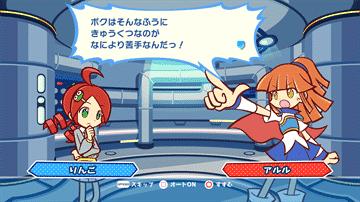 ぷよぷよテトリス:イメージ画像5