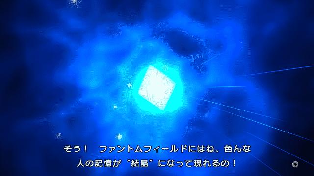 XBLAZE LOST:MEMORIES:イメージ画像4