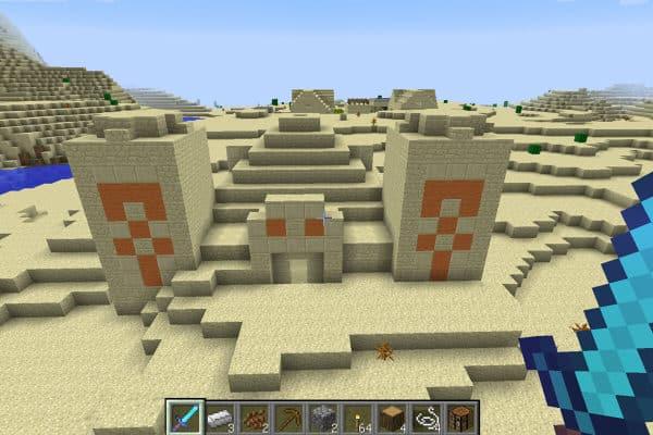 砂漠の寺院画像1