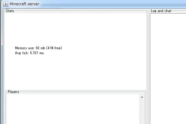 マルチプレイサーバー画像2