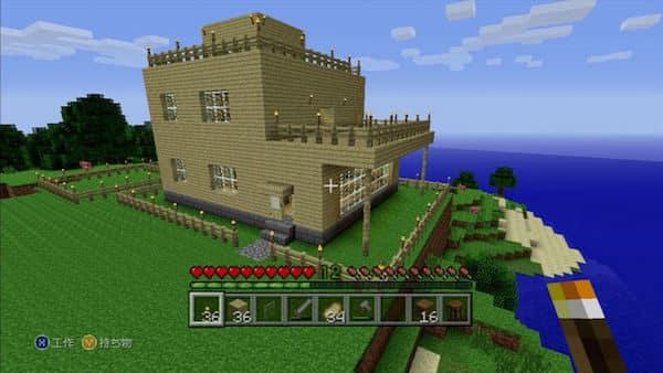 豪邸画像2